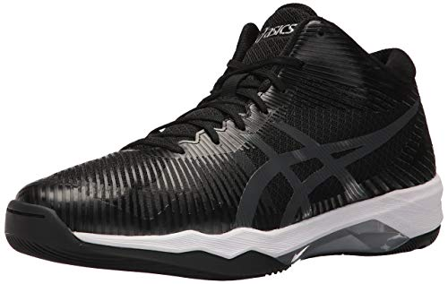 pretty nice buy cheap 2018 shoes Top 10 Best Volleyball Shoes to Buy In 2020 - For Both Men ...